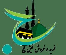 FisheHajj-Logo